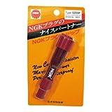NGK ( エヌジーケー ) プラグキャップ (1個/箱) 【8332】 LB05E