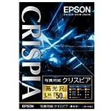 EPSON 写真用紙クリスピア<高光沢> L判 1冊(50枚)