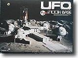 青島文化教材社 謎の円盤UFO ムーンベース