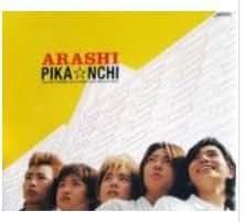 PIKA☆NCHI (初回限定盤)