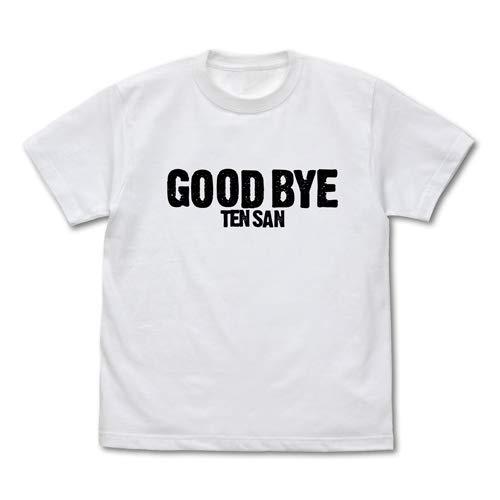 ドラゴンボールZ さよなら天さん Tシャツ 蓄光Ver. ホワイト XLサイズ