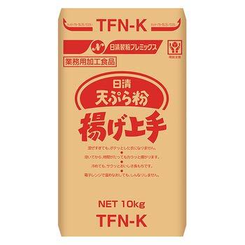 【業務用】日清製粉 天ぷら粉揚げ上手 10kg 【常温】