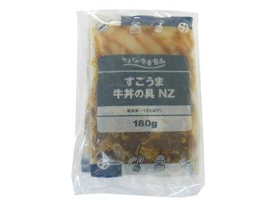 ヤヨイ [冷凍] すごうま牛丼の具NZ(180g×5)