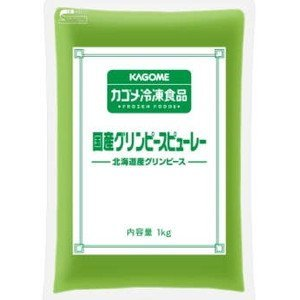 【冷凍】国産グリンピースピューレー(北海道産) 1kg カゴメ