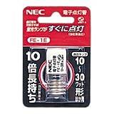 NEC 電子点灯管【1個入】 FE-1E