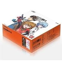 カードダスマスターズ ヱヴァンゲリヲン新劇場版:破 BOX