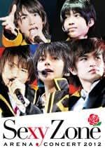 Sexy Zone アリーナコンサート 2012 (通常盤 初回限定・メンバー別 バック・ジャケット仕様) (松島聡ver.) (特典ポスターなし) [DVD]