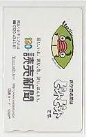 0-f922 ジブリ どれどれ 読売新聞 図書カード 1000円券