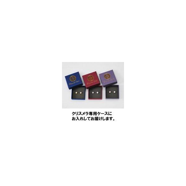 【クリスメラキャッチ】【・ラッピング無料】[プ...の紹介画像2