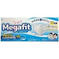 【サイキョウファーマ】メガフィットマスク ふつうサイズ 30枚入 (個包装)