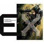 EX MACHINA ORIGINAL SOUNDTRACK COMPLETE EDITION(初回限定盤)(DVD付)
