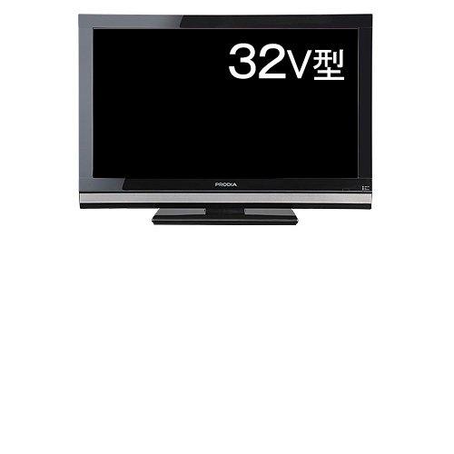 【エコポイント対象商品】ピクセラ 32V型地上・BS・110度CSデジタルハイビジョン液晶テレビ『LED PRODIA(LEDプロディア)』PRD-LE132B