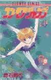 ワン・モア・ジャンプ 4 (フラワーコミックス)