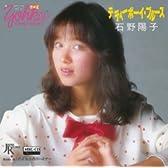テディーボーイ・ブルース (MEG-CD)