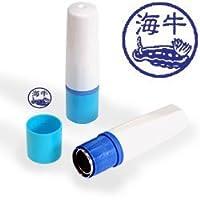 【動物認印】ウミウシ ミトメ1 ホルダー:ブルー/カラーインク: 青
