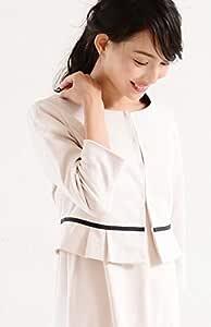 Milk tea マタニティ 授乳服 ジャケット ビューティ・ポンチジャケット L エクリュ ※こちらの商品はジャケットのみとなります