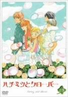 ハチミツとクローバー 第9巻 [DVD]の詳細を見る