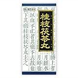 【第2類医薬品】「クラシエ」漢方桂枝茯苓丸料エキス顆粒 45包 ×2