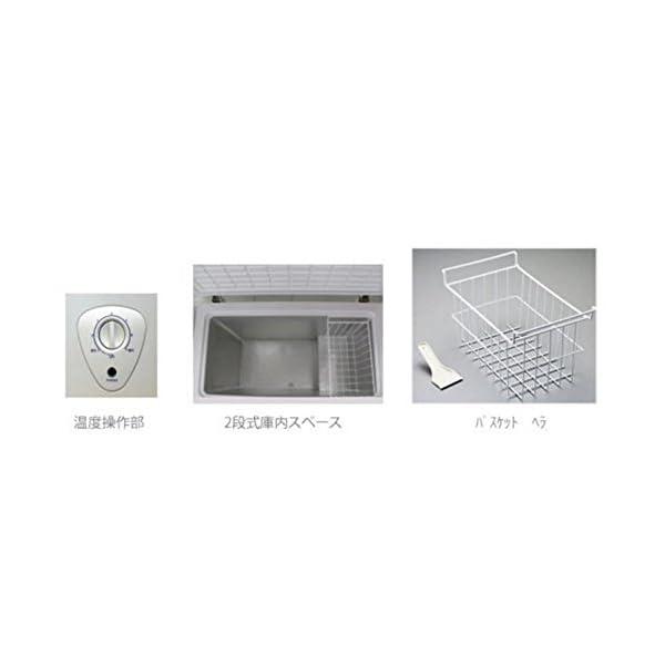 NORFROST ノンフロン冷凍庫 チェストフ...の紹介画像3