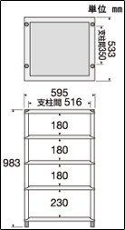 タオック アルミと鋳鉄のハイブリッド・オーディオラック パールクリスタルシャインホワイト・5段【受注生産品】TAOC ASR ASR2-5S-PW