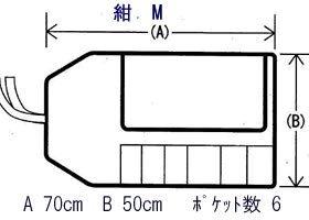 包丁ケース 布巻きタイプ M(6本用)