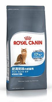 ロイヤルカナン FCN ライト ウェイト ケア 猫用 2kg...