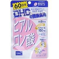 【DHC】ヒアルロン酸 60日分 (120粒) ×20個セット