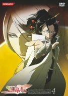 鋼鉄三国志 Vol.4 [DVD]の詳細を見る