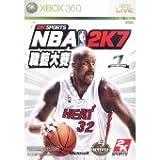【輸入版:アジア】NBA 2K7 - Xbox360