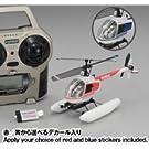 京商 ミニュームAD キャリバー120タイプR V2フロート付 r/s kyosho-20102rs-m1fl