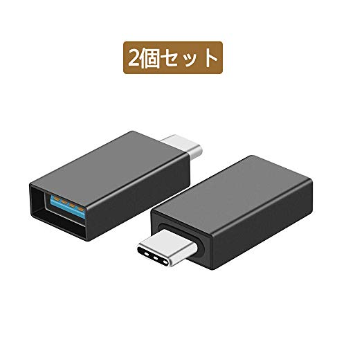 ChromeBook Pixel Female 2 in 1 Pack Nexus 6P OnePlus 2 and More Male Works with MacBook Converts USB Type-C Input to Micro USB Anker USB-C Uses 56K Resistor to Micro USB Adapter