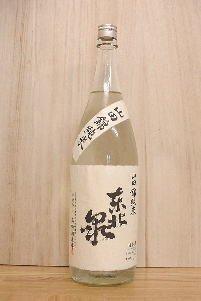高橋酒造店 東北泉 純米山田錦 1800ml平成29年度醸造