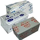 有塩バター味比べ3個セット(カルピス、よつ葉、雪印) 450gx3個