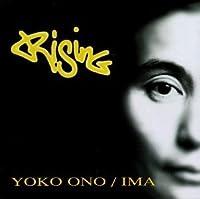 Rising by Yoko Ono
