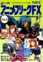 アニメフリークFX Vol.2 【PC-FX】
