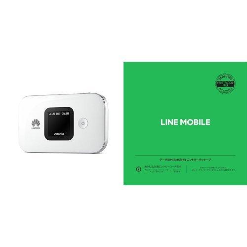 Huawei SIMフリーモバイルwi-fiルーター E5577S ホワイト 【・・・