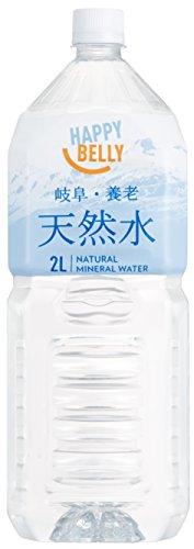 [2CS] Happy Belly 岐阜・養老 天然水 (2L×6本) ×2箱
