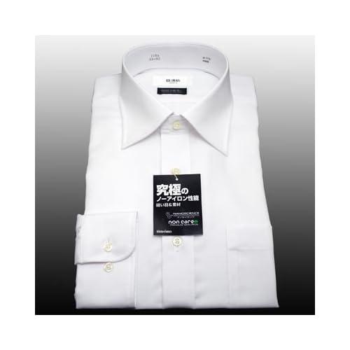 究極の形態安定「日清紡シャツ・ノンケア」白 セミワイド 39-78