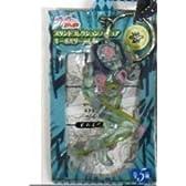 ジョジョの奇妙な冒険 スタンドコレクションフィギュアキーホルダーvol.4 ダイバー・ダウン 単品
