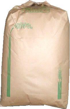 【玄米】山梨県産 玄米 JA米 あさひの夢 1等 30kg (長期保存包装) 令和元年産 新米