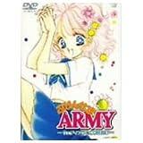 ぷりんせすARMY [DVD]