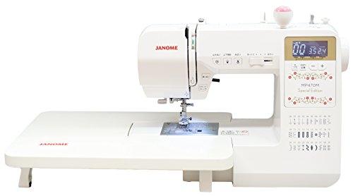 最新モデル ジャノメ コンピュータミシン MP470MSE 純正ワイドテーブルセット 自動糸切り機能搭載