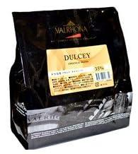 VALRHONA ヴァローナ フェーブ型 DULCEY ドゥルセ 35% 1kg
