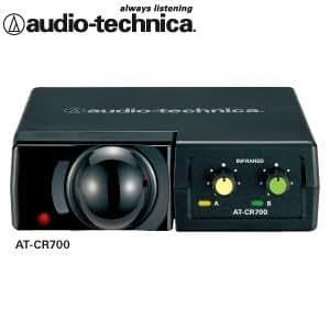 オーディオテクニカ 赤外線レシーバー AT-CR700