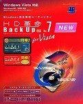 HD革命/BackUp Ver.7 for Vista Pro