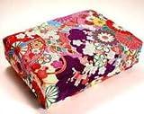 京都みすや針 ソーイングセット 「お裁縫箱入 セット大」 (色:紫) LH440206