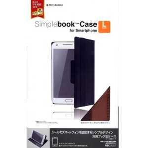 スマートフォン用ブック型ケース ブラウン 視聴スタンド対応 Lサイズ RBCA057 ブラウン Lサ