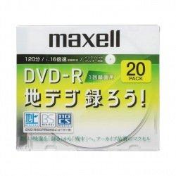 maxell 録画用DVD-R 120分 16倍速 CPRM対応 インクジェットプリンター対応 20枚入り DRD120CPWW.20S