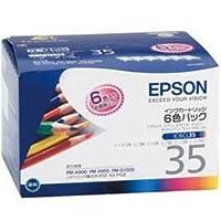 (7個まとめ売り) EPSON インク IC6CL35