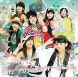 シングルV「行け 行け モンキーダンス」 [DVD]